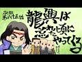 アニメ「信長の忍び」 予告動画 #65