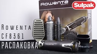 Video Фен Rowenta CF 8361 распаковка (www.sulpak.kz) download MP3, 3GP, MP4, WEBM, AVI, FLV Desember 2017
