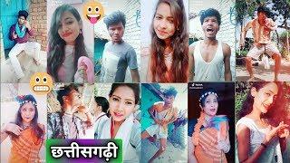 chhattisgarhi tiktok video | CG tiktok video | cg tiktok comedy | cg tiktok comedy video |
