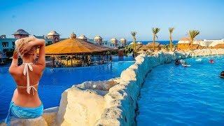Review Of Hotel Serenity Makadi Beach 5★ Hurghada Egypt 2018