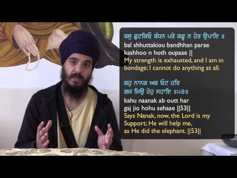 What Does Ardaas Mean?