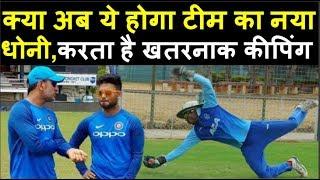 Download Pant और Wriddhiman Saha नहीं,ये होगा टीम इंडिया का नया धोनी | Headlines Sports Mp3 and Videos