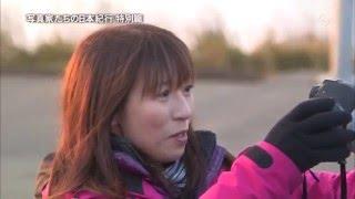 写真家たちの日本紀行 特別篇 米美知子 色彩の情景 九州北部 CANON 1080P thumbnail