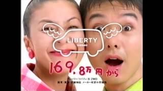 日産 プレーリー/リバティ CM