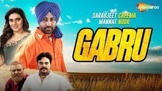 Gabru Sarbjit Cheema Mannat Noor Free MP3 Song Download 320 Kbps