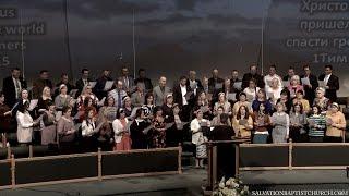 03/19/2017. Вечер. Церковь «Спасение», Edgewood, WA