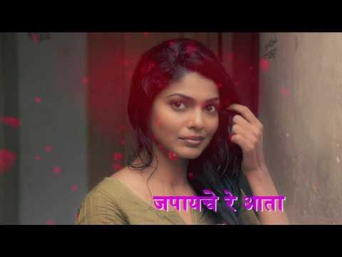 Man Dhaga Dhaga ( lyrics ) ( whats app status )