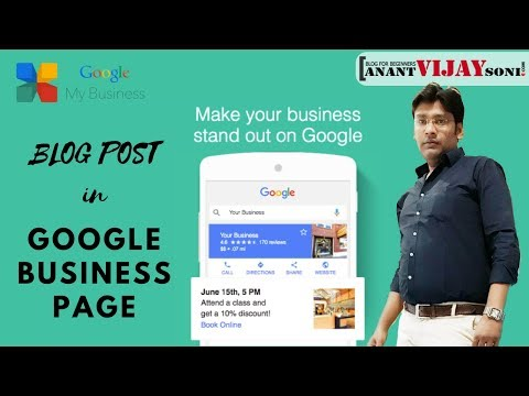 Post to Google Search and Map - Google My Business New Feature