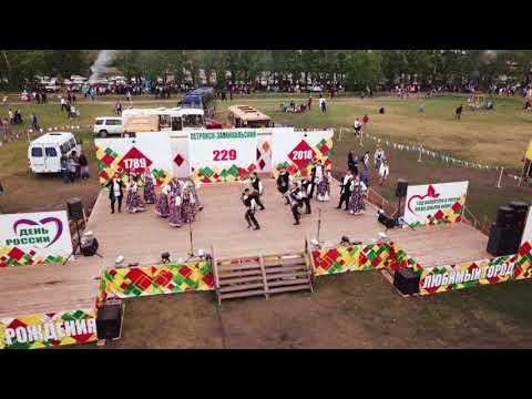 Празднование дня города в г.Петровске-Забайкальском (2018г.)
