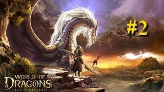 World Of Dragons [Серия 2] Петушок