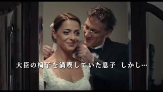 作品情報:https://www.cinematoday.jp/movie/T0023459 配給: クレスト...