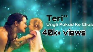 Teri Ungli Pakad Ke Chala Ringtone || New Ringtone of 2019