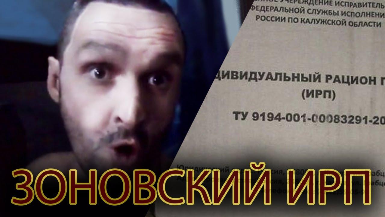 Юрий Калитвинцев | Хочу извиниться перед болельщиками - YouTube