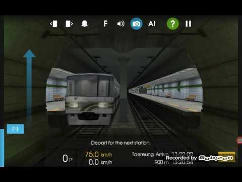 Line 7 Hmmsim 2 to Tereung
