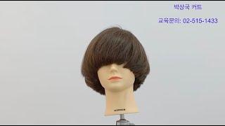 SUB) 그래쥬에이션 레이어 숏커트 스타일 how to…