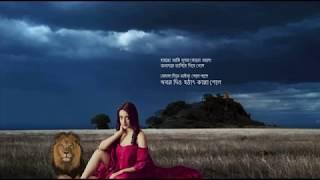 Khabor Dio Hothat Kanna Pele খবর দিও হঠাৎ কান্না পেলে Unplugged