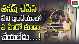 Actor Tanish Wrote Eye Sight Challenged Person Exam | Tanish Proves That He is A Real Hero