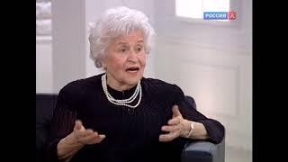 гость Ирина Александровна Антонова