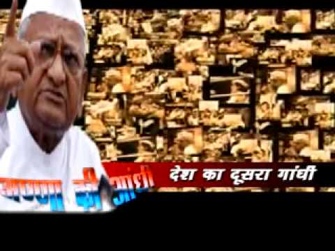 Anna Hazare Fight Against Corruption (Docomentary)