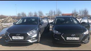 Hyundai Solaris 2 Какую Комплектацию Выбрать????