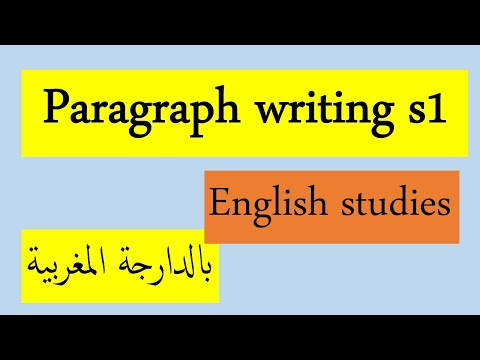 paragraph writing s1 maroc english studies BA Degree / ONLINE LEARNING/ ONLINE COURSES