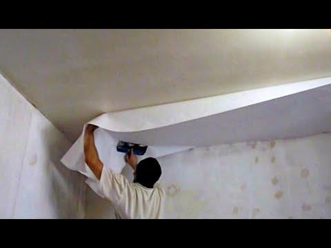 Как клеить малярный флизелин на потолок / без помошников