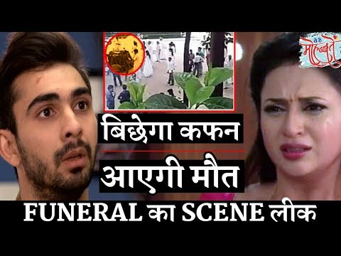 YHM BIG TWIST : Adi's Funeral picture LEAK from the sets of the SHOW