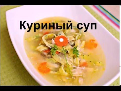 Суп с яичной лапшой