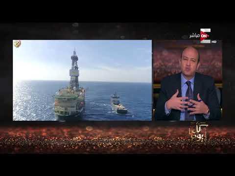 كل يوم - القوات البحرية تؤمن حقل ظهر و الأهداف الحيوية في عمق المياه المصرية  - 23:21-2018 / 2 / 20