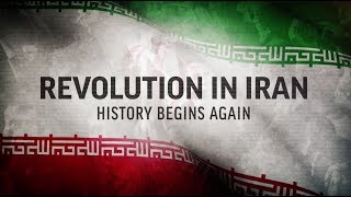 Revolution in Iran, episode 1: The fall of the shah