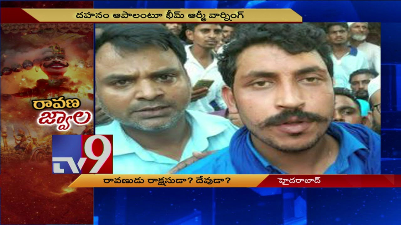 bhim-army-objects-to-burning-ravan-s-effigy-demands-violators-be-booked-under-sc-st-act-tv9