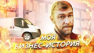 видео Экспресс доставка Москва Санкт-Петербург