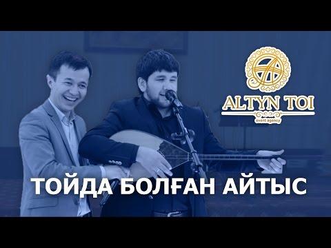 Русское радио онлайн ТЕРРА