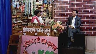 Sambhu Rai in Jogindar Bole Pranam Ji