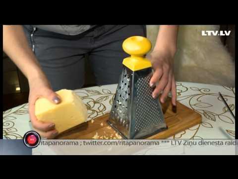 Рецепт - сырные маффины