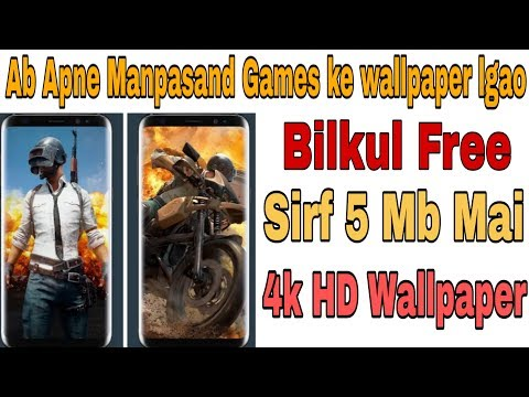 BEST 4K WALLPAPERS FOR GAMERS !! 4k Wallpapers For Mobile !! HD Gaming Wallpapers For Mobile - FREE