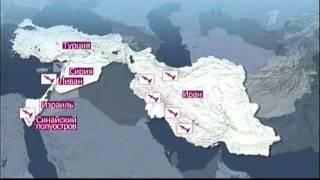 Иран.Война неизбежна.avi