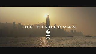 Рыбак \ The Fisherman   Короткометражные Ужасы
