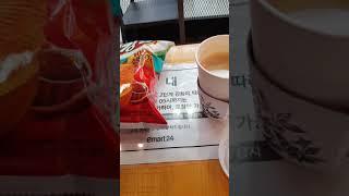 이마트24 편의점 코엑스점 아메리카노