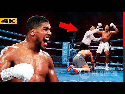 ГИГАНТ БОКСА! 5 боев, когда Энтони Джошуа шокировал мир бокса!