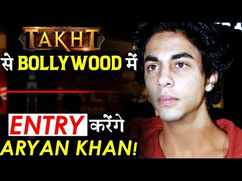 OMG! Shahrukh Khan's Son Aryan Khan To Do His Bollywood Debut With TAKHT!