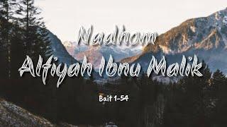 Download Belajar Nadhom Alfiyah Ibnu Malik 1-54