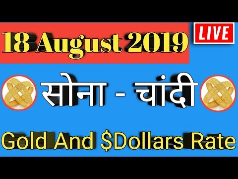 Today Us Dollar Rate In Pakistan And Gold Rate Today PKR | Us Dollar Gold Price In Pakistan