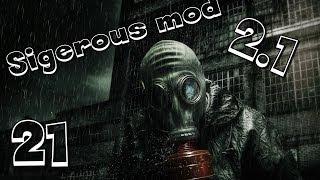 Прохождение Stalker Sigerous Mod 2.1. Часть 21. Лаборатория X-18.(, 2013-11-02T17:28:51.000Z)