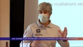 Yvelines | Une journée pour sensibiliser la police municipale aux violences conjugales