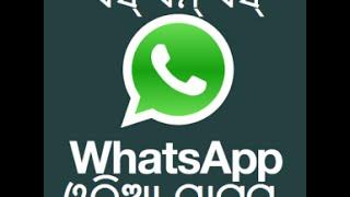Odia WhatsApp Status