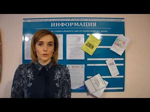 """Социальный проект """"""""Активны вместе"""""""""""