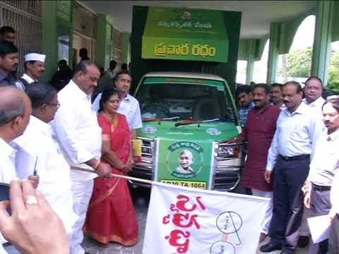 Swachate Seva Publicity Vehicle Inauguration at Zilla Parishad on dt.27-10-17