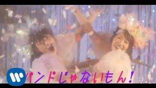 バンドじゃないもん!MAXX NAKAYOSHI - パヒパヒ
