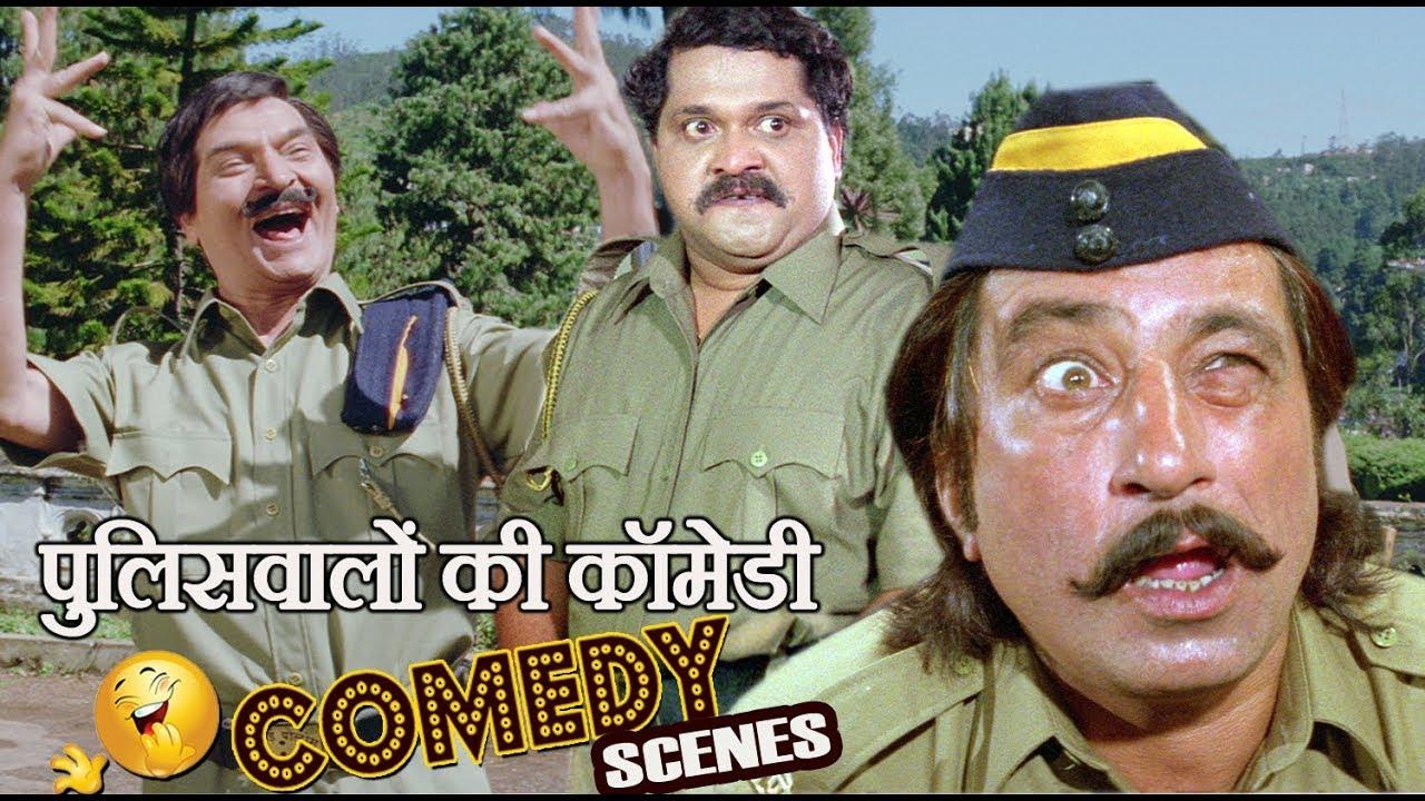 पुलिसवालों की कॉमेडी - Sakti Kapoor Tiku Talsania & Asrani MIX COMEDY 15